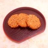 胡麻風味♪サクサク黄粉クッキー