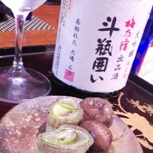 うちバル、葱とマッシュルームのアヒージョ
