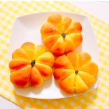 生地がふわふわ ♬ かぼちゃパン