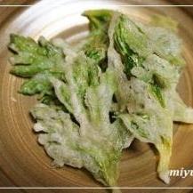 みゆカフェ。風京のおばんざい「セロリの葉の天ぷら」