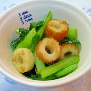 お弁当にも。ちくわと小松菜の醤油炒め
