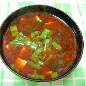 豆腐とわかめのお味噌汁(赤だし)