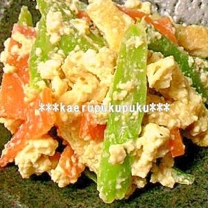 インゲン豆の白和え