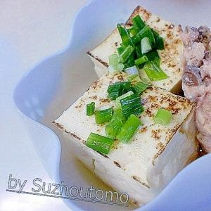 レンチン2分 ほっこり焼き豆腐とサバ缶