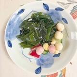 胡瓜、ラディッシュ、ワカメ、豆麩の和え物