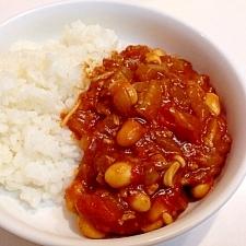 インド人は知らない☆ジャパン仕上げ大豆キーマカレー