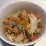 白菜と人参のツナサラダ