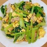 豚肉と卵と小松菜の野菜炒め