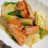 お腹にやさしい★鮭と白菜の味噌炒め