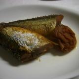 圧力鍋できゅうり魚の梅干し煮