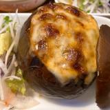 絶品★なすの肉味噌チーズ焼き