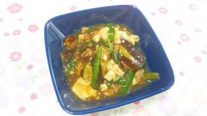 茄子と韮と豆腐の中華風甘味噌煮++