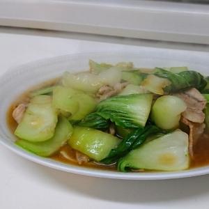 チンゲン菜と豚肉のあんかけ炒め