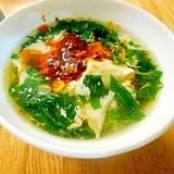 とろとろ〜モロヘイヤの中華卵スープ