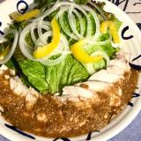 中華風♬胡麻だれドレッシングで茹で鶏サラダ!