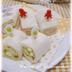 ハムと卵のロールサンドイッチ