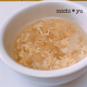 サバ缶の残り汁で卵とオニオンのコンソメスープ