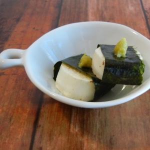 長芋の磯辺巻き 山葵風味