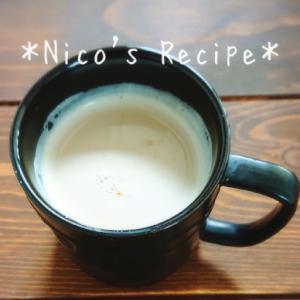 コラーゲンたっぷり♪練乳コーヒー