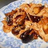 ☆ゆで豚と秋茄子のオイスターコチュジャン炒め☆