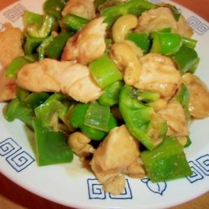鶏肉とカシューナッツ炒めマヨ丼
