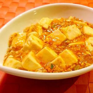 お手軽マーボー豆腐