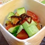 トマトと胡瓜の昆布・糀和え~生姜風味~