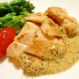 鶏むね肉のマスタードソース