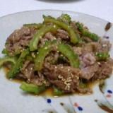 牛肉とゴーヤの甘辛炒め