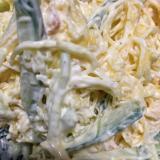 ソーメンカボチャのサラダ
