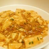 トウチジャンで作る麻婆豆腐