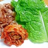 豚バラスライスで簡単サムギョプサル(^^)