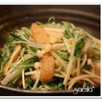 簡単「 水菜とえのきと油あげの煮浸し 」