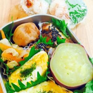 お弁当に作り置きフル活用!お芋、ブリ照焼、切干大根