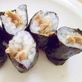お家でお寿司屋さん♪ツナの味噌マヨ細巻き