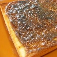 きなこ黒糖バターのトースト(甘さ控えめ)