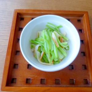 ちんげん菜とちくわの炒め物