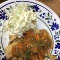 カレー風味…豚肉のソテー