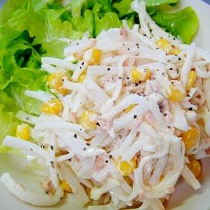 【お手伝いレシピ】大根とツナコーンのサラダ