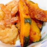 カボチャとえびの天ぷら 甘辛煮