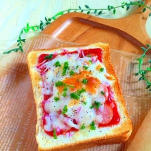 簡単朝食♪ピザトースト☆