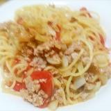 豚ひき肉とトマトのスパゲッティ/ちょいピリ
