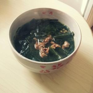 韓国風わかめスープ 【미역국】