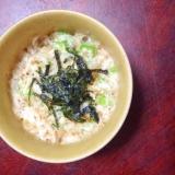 マグロとオクラと長芋のネバネバ和え【バクダン風】
