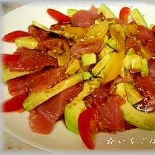☆マグロtoアボカドde海鮮サラダ☆