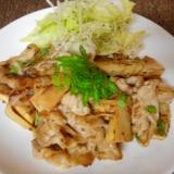 豚肉とタケノコの味噌バター炒め