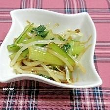 小松菜ともやしの中華和え