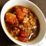 トマトと玉ねぎのバルサミコソース