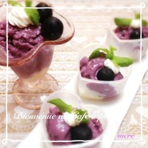 葡萄のグラニータ
