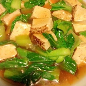 とろ〜り☆青梗菜と焼き豆腐のあんかけ
